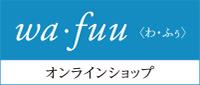 オンラインショップ wa・fuuバナー